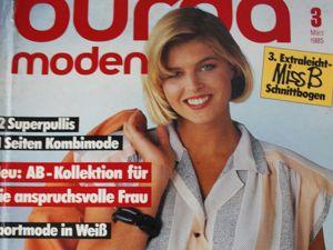 Burda moden 3/1985 Бурда Моден. Ярмарка Мастеров - ручная работа, handmade.