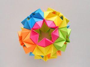 Собираем Кусудаму из бумаги «Star» автор MasikBon Origami. Ярмарка Мастеров - ручная работа, handmade.