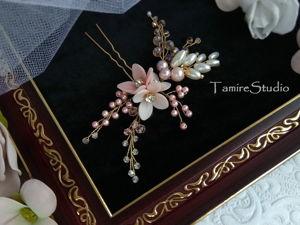 Создаем шпильку с цветами и бусинами. Ярмарка Мастеров - ручная работа, handmade.