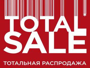 Распродажа!!! Закрытие Магазина!!!. Ярмарка Мастеров - ручная работа, handmade.