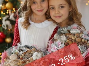 Новогодние скидки -25%. Ярмарка Мастеров - ручная работа, handmade.