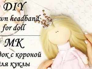 Делаем ободок с короной для интерьерной куклы. Ярмарка Мастеров - ручная работа, handmade.