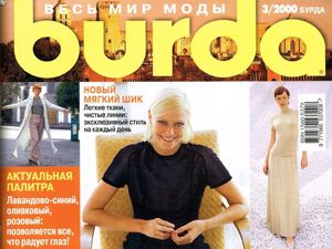 Парад моделей Burda Moden № 3/2000. Ярмарка Мастеров - ручная работа, handmade.
