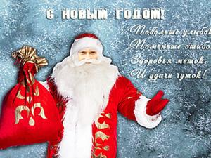 Новогодняя открытка с фотографией получателя!. Ярмарка Мастеров - ручная работа, handmade.