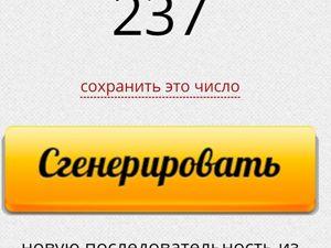 Итоги конкурса Новогоднее настроение!. Ярмарка Мастеров - ручная работа, handmade.