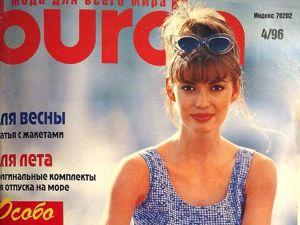 Парад моделей Burda Moden № 4/1996. Ярмарка Мастеров - ручная работа, handmade.