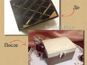 Тестирование меловой краски на основе затирки на старом покрытии. Ярмарка Мастеров - ручная работа, handmade.