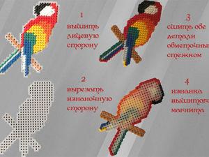 Вышивка на пластиковой канве. Ярмарка Мастеров - ручная работа, handmade.