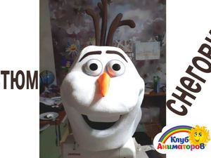 Видео костюм Снеговика. Ярмарка Мастеров - ручная работа, handmade.