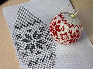 Вяжем новогодний шарик с жаккардовым орнаментом. Ярмарка Мастеров - ручная работа, handmade.