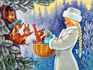 С Наступающим Новым Годом, дорогие Друзья!. Ярмарка Мастеров - ручная работа, handmade.