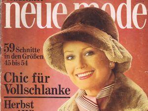Neue Mode  «Мода для полных» , Осень-Зима 1973/74. Фото моделей. Ярмарка Мастеров - ручная работа, handmade.