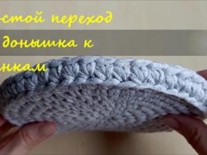 Как сделать простой переход от донышка к стенкам при вязании крючком сумки или корзины. Ярмарка Мастеров - ручная работа, handmade.