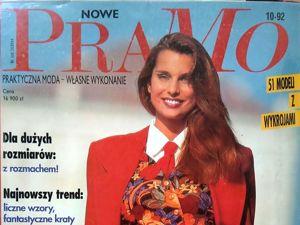Pramo № 10/1992, Фото моделей. Ярмарка Мастеров - ручная работа, handmade.