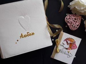 Альбом для девочки+Открытка в подарок. Ярмарка Мастеров - ручная работа, handmade.