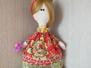 Обережная кукла Тилъда. Ярмарка Мастеров - ручная работа, handmade.