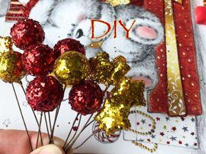 Шарики-ягодки для новогоднего декора своими руками. Ярмарка Мастеров - ручная работа, handmade.