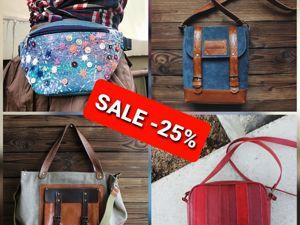 Распродажа продолжается! -25% на всё в наличии. Ярмарка Мастеров - ручная работа, handmade.
