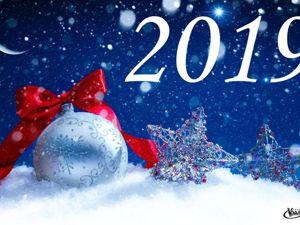С наступившим новым годом, друзья!. Ярмарка Мастеров - ручная работа, handmade.