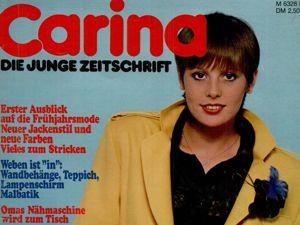 Carina 2 1979 (февраль). Ярмарка Мастеров - ручная работа, handmade.