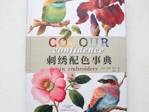 Видео-обзор журнала Цветовые сочетания в вышивке. Ярмарка Мастеров - ручная работа, handmade.