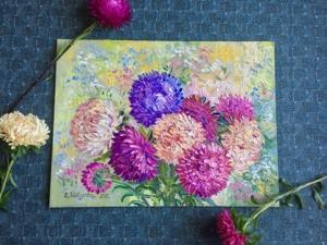 Веселые цветы — астры!. Ярмарка Мастеров - ручная работа, handmade.