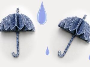 Мастерим джинсовую брошь «Зонт». Ярмарка Мастеров - ручная работа, handmade.