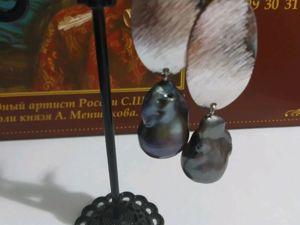 Аукцион на серьги с барочным жемчугом!!!. Ярмарка Мастеров - ручная работа, handmade.