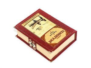 Клатч-книга своими руками: мастер-класс. Ярмарка Мастеров - ручная работа, handmade.