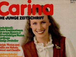 Burda Carina 8 1978 (август). Ярмарка Мастеров - ручная работа, handmade.