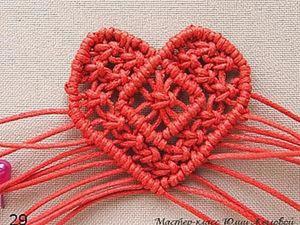 МК Плетёное сердечко в технике макраме. Ярмарка Мастеров - ручная работа, handmade.