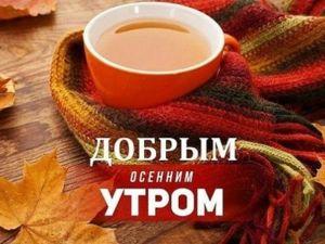 Аукион Осенняя пора, день второй. Ярмарка Мастеров - ручная работа, handmade.