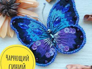 Видеоурок: очаровательная брошь бабочка в синих тонах. Ярмарка Мастеров - ручная работа, handmade.