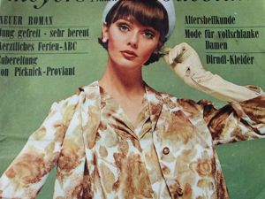 Журнал мод  из Швейцарии — Meyers Modeblatt  7/1966. Ярмарка Мастеров - ручная работа, handmade.