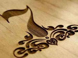 Подарки с гравировкой -обретение смысла. Ярмарка Мастеров - ручная работа, handmade.