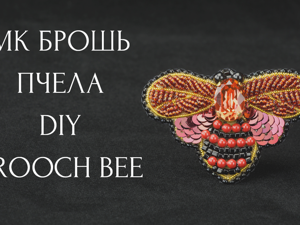 DIY Stylish 'Bee' Brooch. Livemaster - handmade