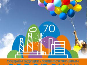 Северский Арбат 2019. Ярмарка Мастеров - ручная работа, handmade.