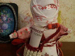 Творим обережную куклу «Успешница». Ярмарка Мастеров - ручная работа, handmade.