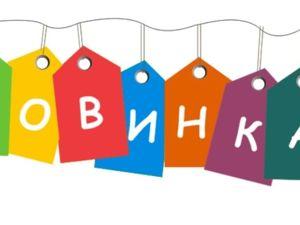 Недельный аукцион новинок — ноябрь! Получи сертификат!. Ярмарка Мастеров - ручная работа, handmade.