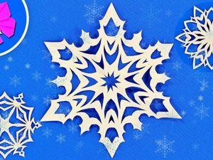 3 способа вырезать 6 лучевую снежинку из бумаги. Ярмарка Мастеров - ручная работа, handmade.