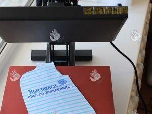 Уход за изделиями с нанесенными термотрансферами (ТТ). Ярмарка Мастеров - ручная работа, handmade.