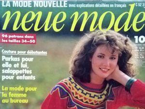 Neue Mode № 10/1981. Фото моделей. Ярмарка Мастеров - ручная работа, handmade.