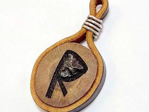 Рунический амулет с железным метеоритом Сихотэ. Ярмарка Мастеров - ручная работа, handmade.
