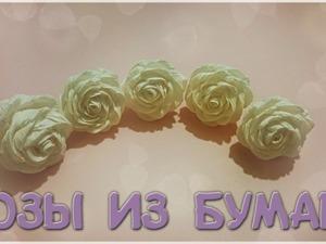 Бутоны роз из гофрированной бумаги. Видео мастер-класс. Ярмарка Мастеров - ручная работа, handmade.