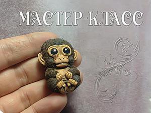 Видео мастер-класс: делаем симпатичную брошку-обезьянку из полимерной глины. Ярмарка Мастеров - ручная работа, handmade.