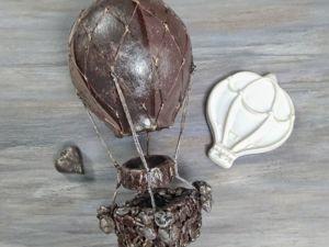 Воздушный Шар «Мокко». Ярмарка Мастеров - ручная работа, handmade.