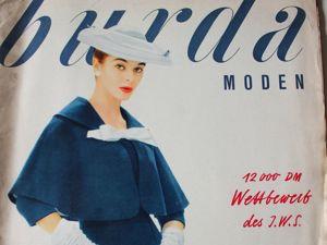 Burda moden 2/1957 Бурда Моден. Ярмарка Мастеров - ручная работа, handmade.