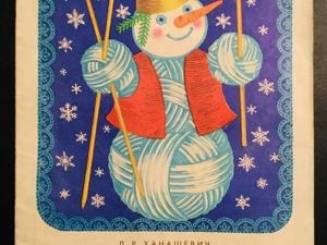 Подружки-рукодельницы Ханашевич 1981- 3 выпуск. Ярмарка Мастеров - ручная работа, handmade.