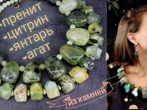 Обзор новых колье из камней Мария Натуральные камни купить Магазин натуральных камней. Ярмарка Мастеров - ручная работа, handmade.
