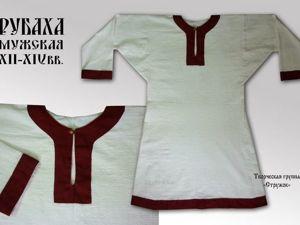 Раскрой древнерусской мужской рубахи из фабричного полотна. Ярмарка Мастеров - ручная работа, handmade.